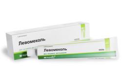 Левомеколь для лечения гнойных ран