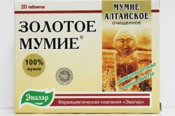 Внутреннее и наружное применение мумие при аллергии у детей